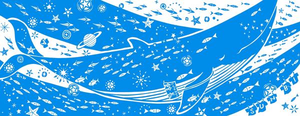 砂浜美術館の館長(ニタリクジラ)を、デザインしました。